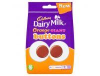 Cadbury Orange Buttons 110g