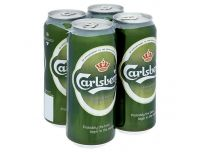 Grocery Delivery London - Carlsberg 4x500ml same day delivery