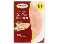 Grocery Delivery London - Delicatessen - Grilled Chicken 100g same day delivery