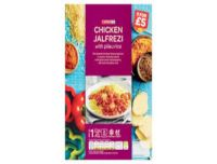Spar Chicken Jalfrezi With Pilau Rice 450g